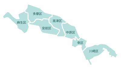 神奈川県川崎市エリア