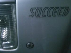 SUCCEED鍵作成