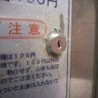 シャワー室鍵開け